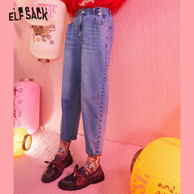 ELFSACK Blue Solid Pocket Washed Casual Straight Women Jeans 2020 Winter Elastic Waist Korean Loose Office Ladies Daily Trousers