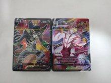 Takara Tomy – cartes Pokemon françaises originales, jouets pour enfants, Booster, 100V