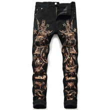 ABOORUN Printed Mens Jeans Black Casual Pencil Denim Pants H