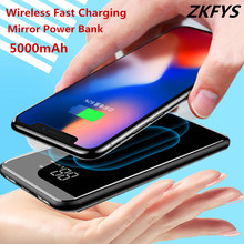 Powerbank Qi Wireless Charger 5000mAh High Quality Power Bank Mobile Phone Charger For iPhone XS Max Xiaomi Samsung S9 S8 Plus стоимость