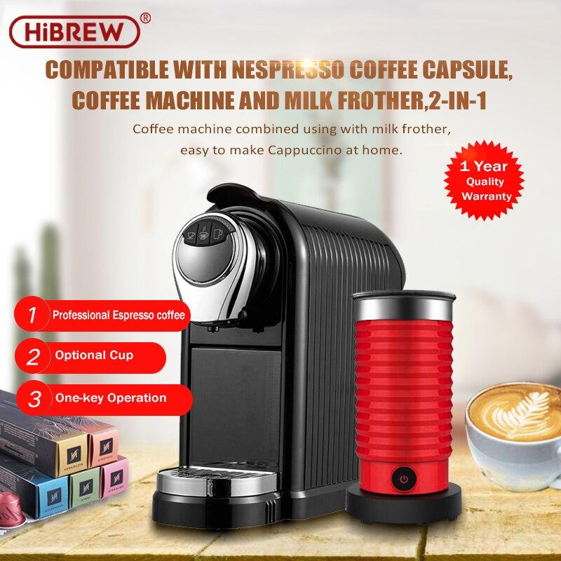 Капсульная кофемашина HiBREW для эспрессо в сочетании с красными молочными пенками MF04