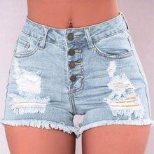 Sexy tubo reto nostálgico oco jeans buraco shorts feminino de cintura alta casual curto feminino pantalones feminino spodenki damskie