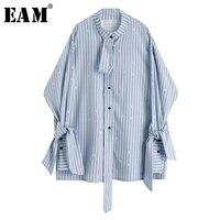 [EAM las mujeres azul cinta a rayas de gran tamaño Blusa con cuello alto nueva manga larga camisa holgada de moda Primavera otoño 2021 1Y891