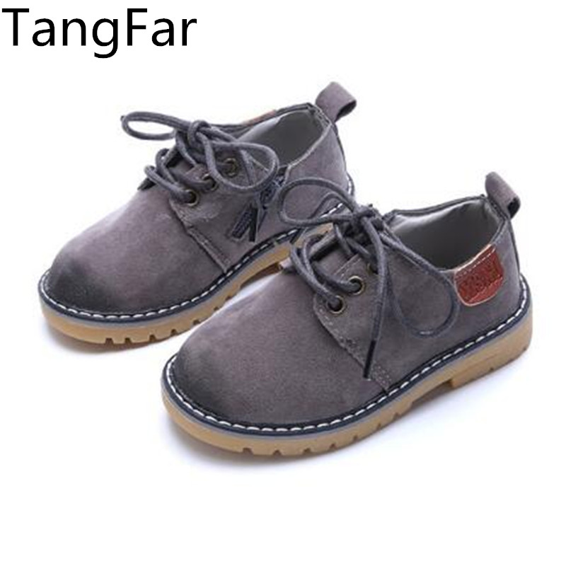 Children British Style Vogue Shoes PU Leather Anti-slip Boy Girl Flats Baby Causal Sneakers Side Zipper Kids Shoes Moccasins