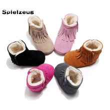 Winter Children Toddler Kids Baby Girls Boys Shoes Solid Fringe Warm Fur Short Snow Boots Anti-silp Prewalker Booties Shoes#p4(China)