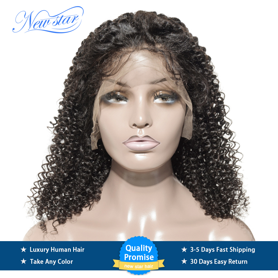 New Star Glueless Pre Plucked Lace Front Human Hair Wigs Virgin Mongolian Afro Kinky Curly Bundles And 13x4 Lace Frontal Wigs