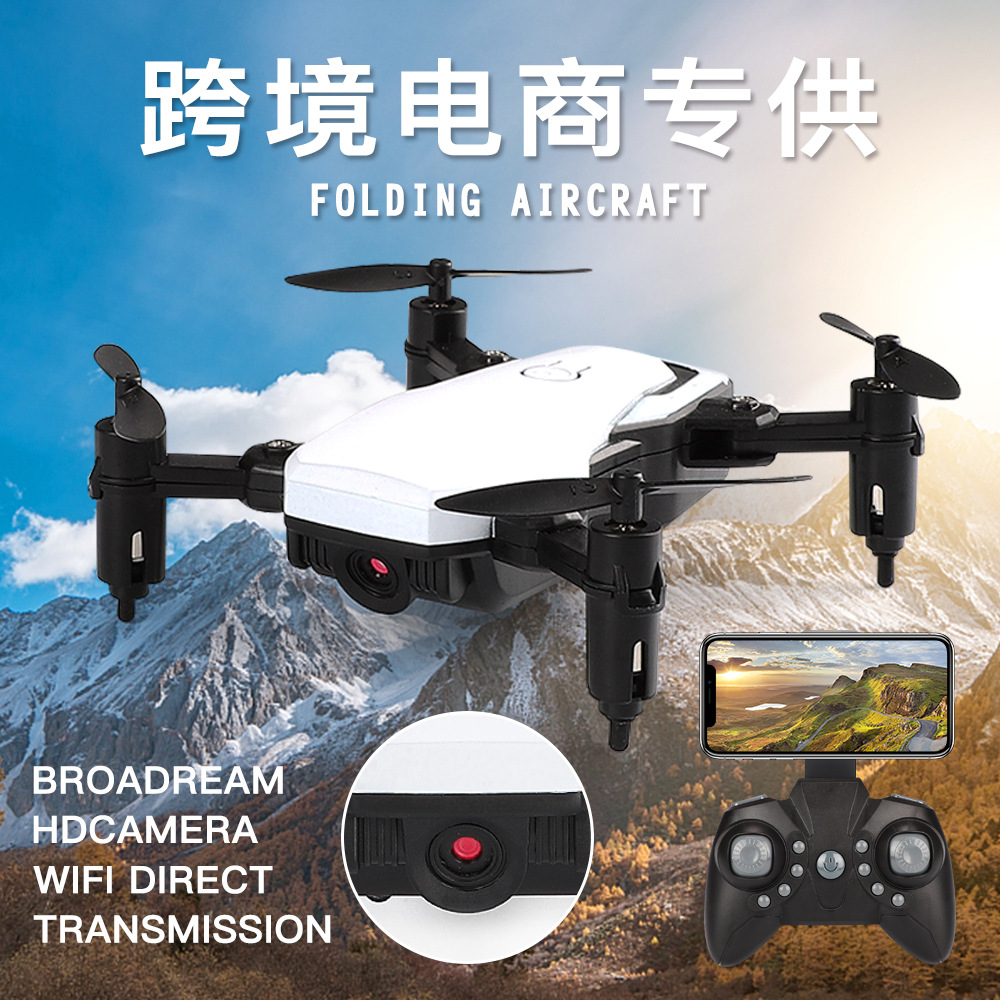 Mini Unmanned Aerial Vehicle Lf606 Aerial Photography Quadcopter Remote Control Folding Plane Toy Set High Toy