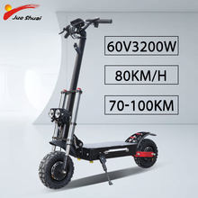 11 pulgadas adultos Scooter Eléctrico 60V 3200W Dual Motor carretera E Scooter 80 km/h DOBLE Drive de alta Scooter de velocidad patineta larga(China)