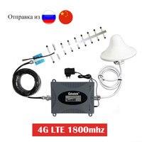 Lintratek 4G 1800MHz LTE DCS с повторяемым сигналом мобильный телефон усилитель сигнала сотовой сети 4G 1800 DCS усилитель s6