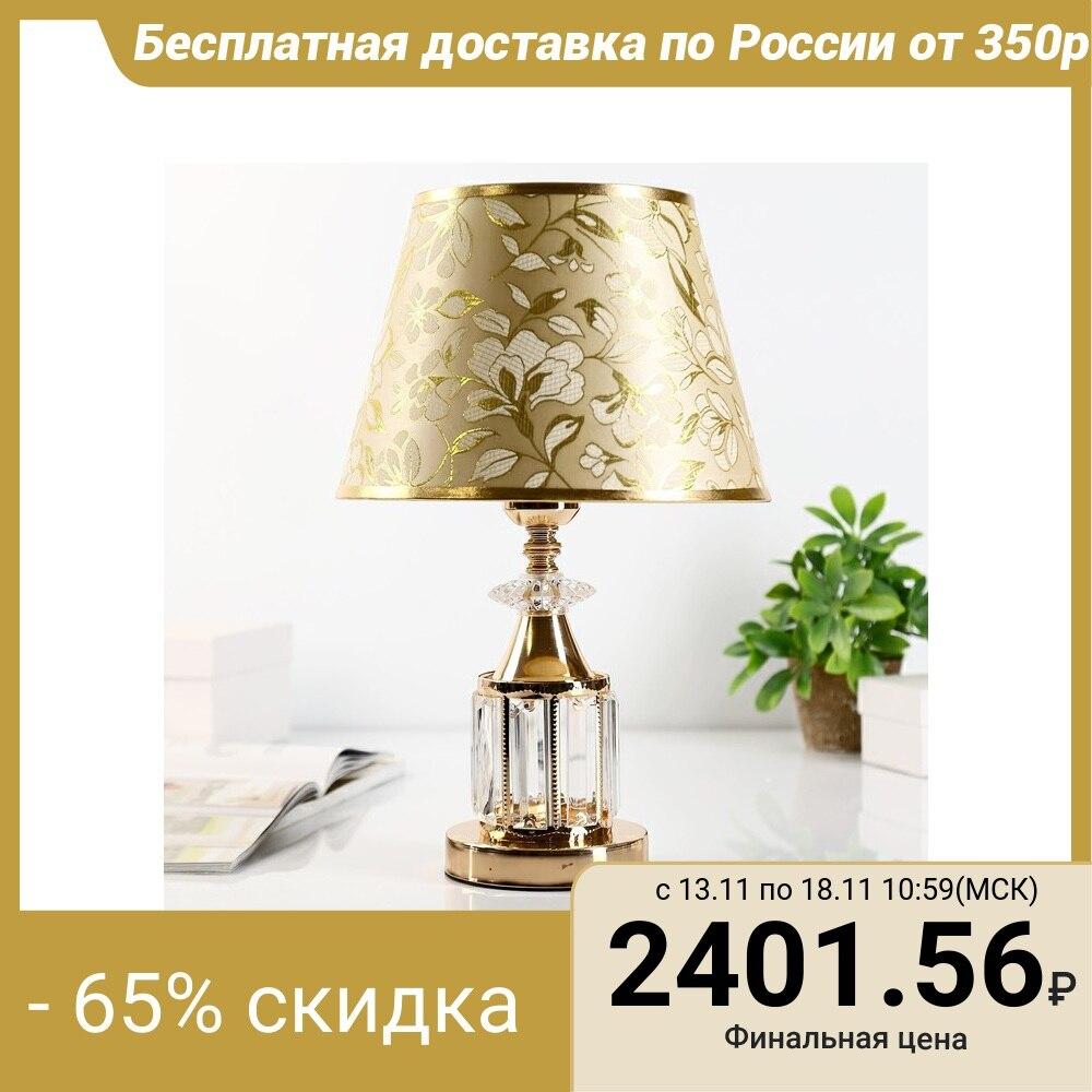 Table lamp with illumination ...