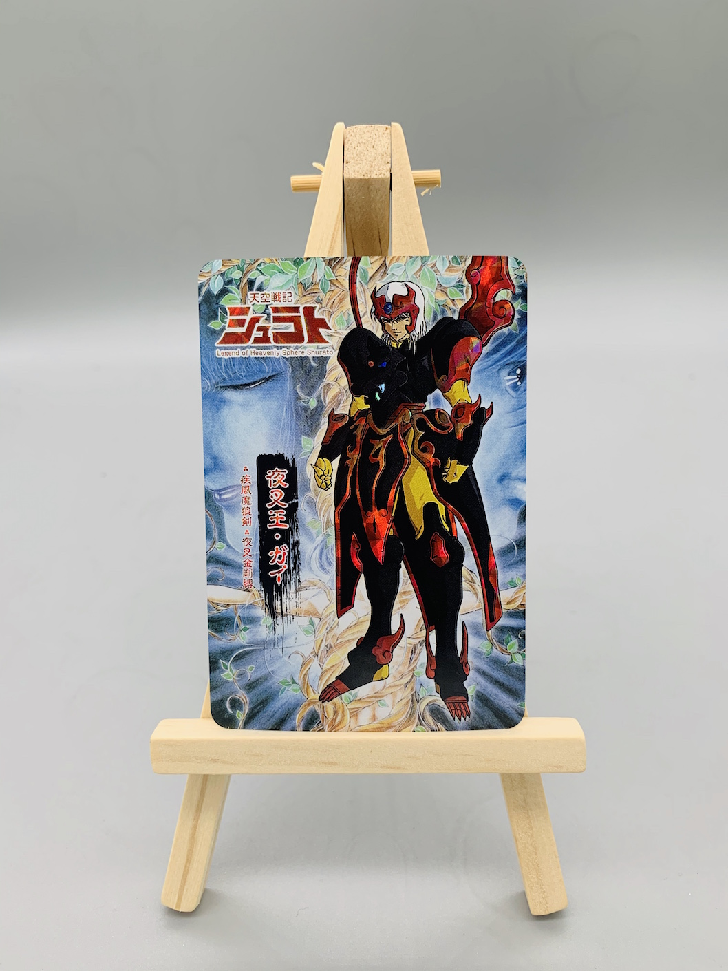 9pcs/set TenKuu Senki Shurato Childhood Memory Toys Hobbies Hobby Collectibles Game Collection Anime Cards