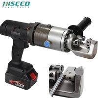 Portable Electric Steel Bar Shear Portable Hydraulic Cutting Machine Rebar Cutter 4 16MM