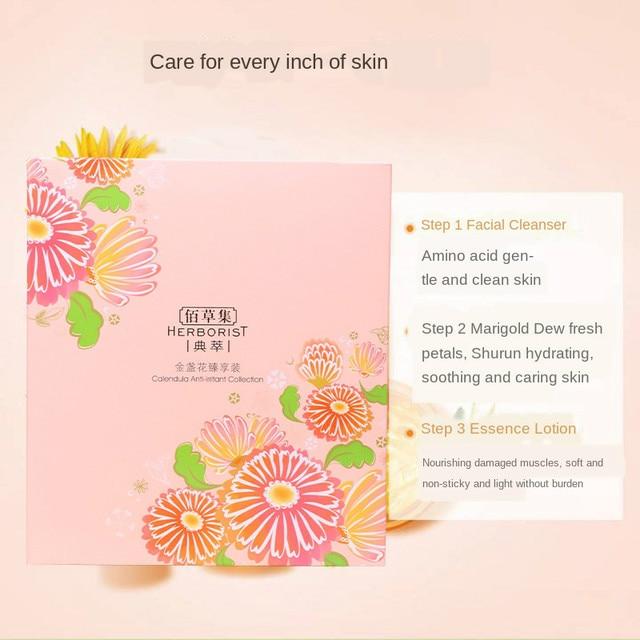 Herborist Original Marigold Zhenxiang Set 5pcs 200ml+50ml+120g+30g*2 Soothing Skin Repair Sensitive Skin skin care products 4