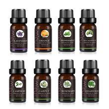 10ml 100% Pure Essential Oils Organic Body Massage Relax Fra