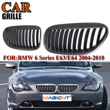 MagicKit For BMW E63 E64 Front Bumper Kidney Grille 6 Series Coupe Convertible 2004 - 2010 630i 650i Carbon Fiber Kidney Grille car styling glossy black m color front grille grilles for bmw 6 series e63 e64 m6 05 10 convertible coupe auto car styling