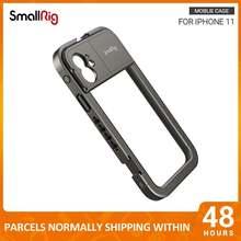 Smallrig pro Мобильная клетка для iphone 11 Карманный защитный