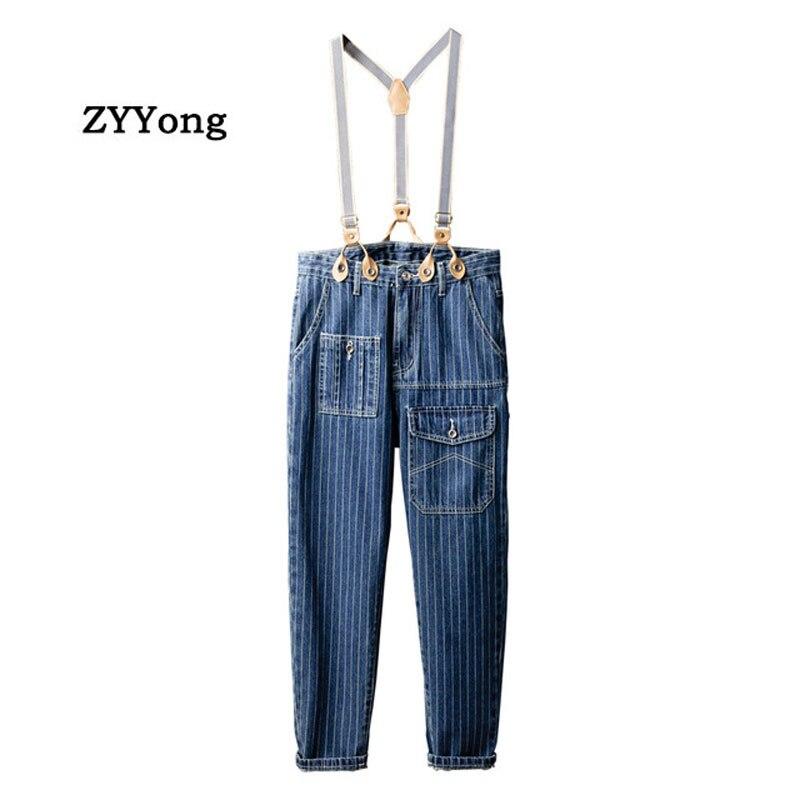 ZYYong Fahsion Man Jeans Bib Overalls Multi Pocket Hip Hop Streetwear Blue Stripe Homme Denim Trousers Leisure Cargo Pants