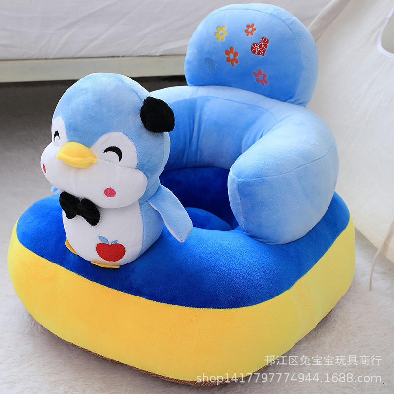 Hot Creative Baby Learning Chair Children Sofa Plush Toys Infant Child Seat Dining Chair Baby Supplies
