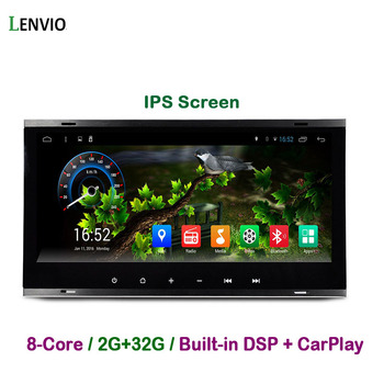 "Lenvio RAM 2GB+32GB 8.8""IPS 2 Din Android 8.1 CAR Radio GPS DVD PLAYER For VW Volkswagen Touareg 2003-2010 T5 Multivan 2009 2010"