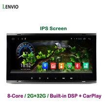 "Lenvio RAM 2GB + 32GB 8,8 ""IPS 2 Din Android 8,1 CAR Radio GPS reproductor de DVD para VW Volkswagen Touareg 2003-2010 T5 Multivan 2009, 2010"
