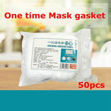 50pcs/lot Health and comfort Disposable mask gasket Protective mask sheet filter cotton core  DB134