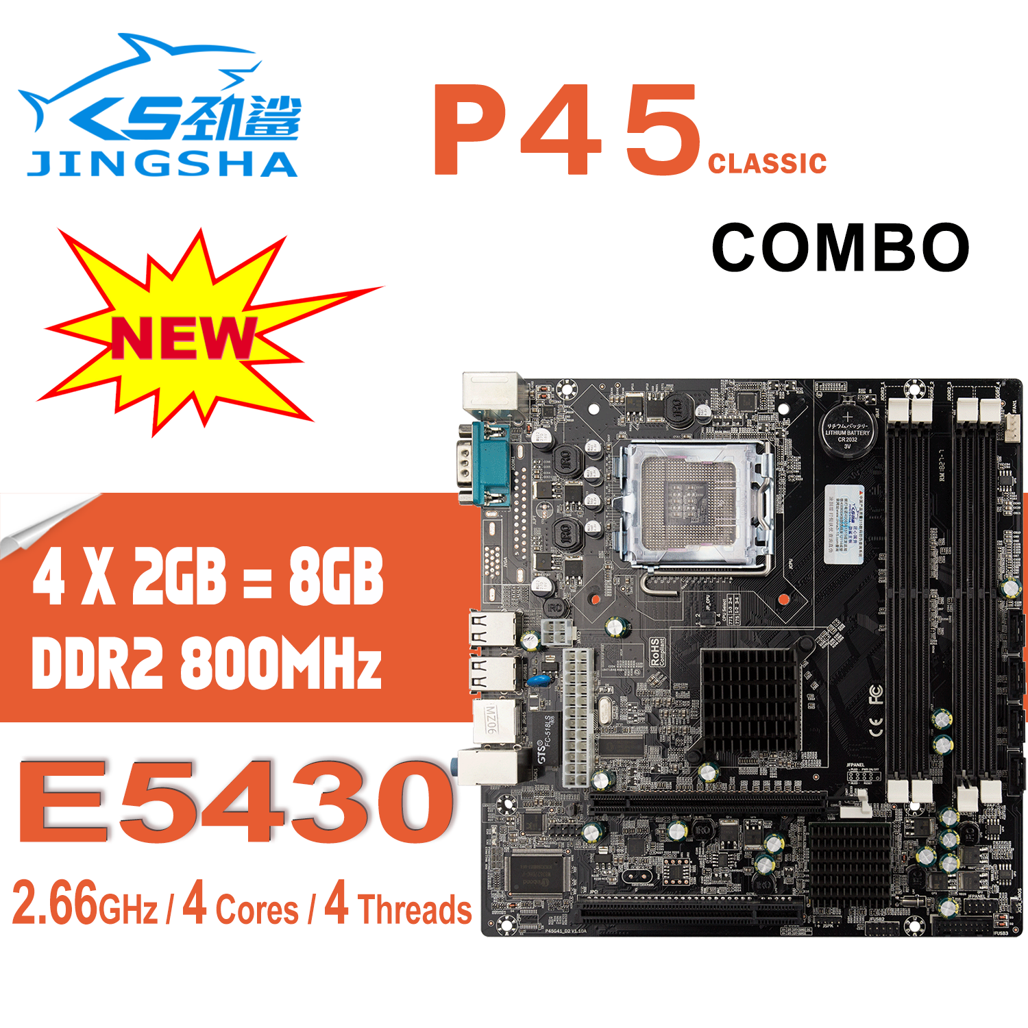 LGA 775 771 Mainboard P45 Motherboard combo kit set with E5430, <font><b>4</b></font> X 2GB <font><b>DDR2</b></font> 800MHz 8GB RAM For Home, Office, Entertainment image