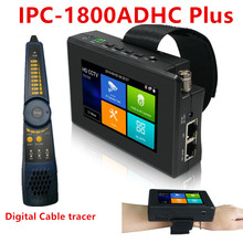 Cable-Tracer Tester TDR Ip-Camera RJ45 Wifi CVBS IPC-1800ADH TVI Plus AHD POE CVI 4K