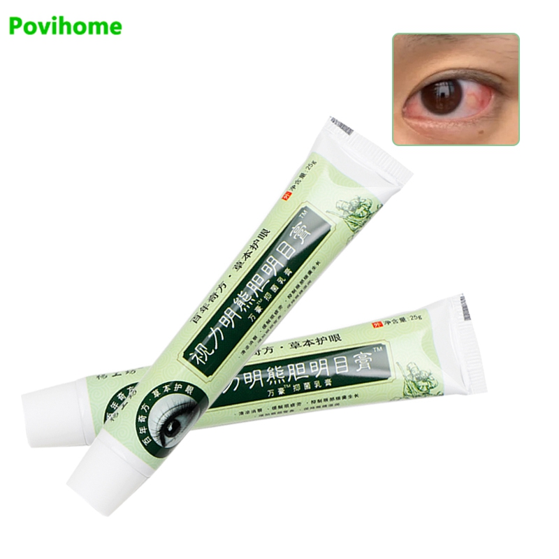 От волдырей 25 г массажер для глаз крем усталому виду глаз сухой улучшить зрение уменьшает напряжение глаз снижения темных кругов возле глаз...