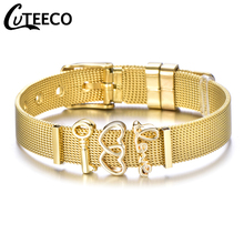 все цены на Hot Sale Gold Color Stainless Steel Mesh Bracelet Set Gold Love Lock Charms Pan Bracelet Bangle for Woman Jewelry Gifts