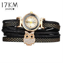 17KM Fashion Owl Multilayer Crystal Leather Bracelets for Women Watch Bracelet & Bangles Female Vintage Pulseras Ethnic Jewelry(China)
