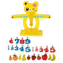 Math Match Balance Game Board Toys Digital Balance Scale Toy Kids Educational Toy Addition Subtraction Intelligence Math Toys monkey number balance math toys match balancing scale game board game educational toy for child to learn add and subtract