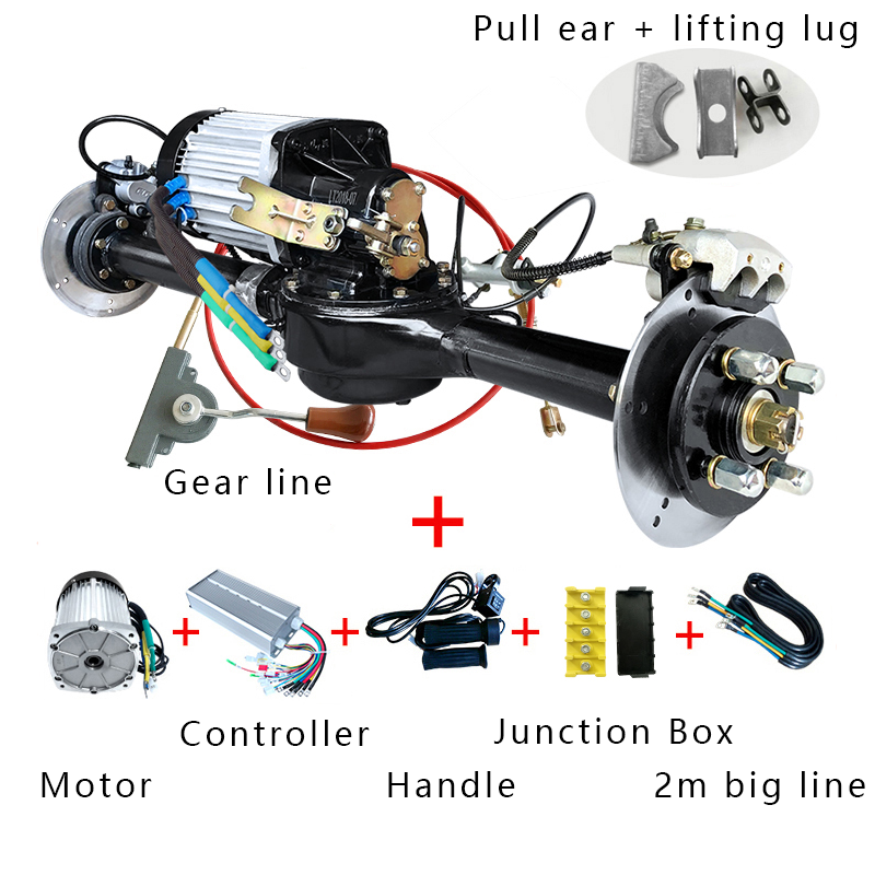 Electric Three-wheel/four-wheel Rear Axle Assembly, 60V72V1500W Disc Brake Rear Axle