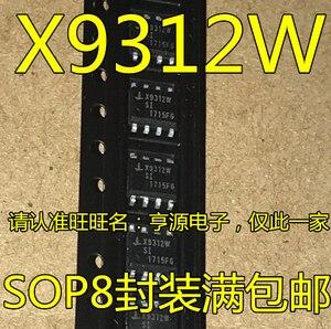 X9312W Buy Price