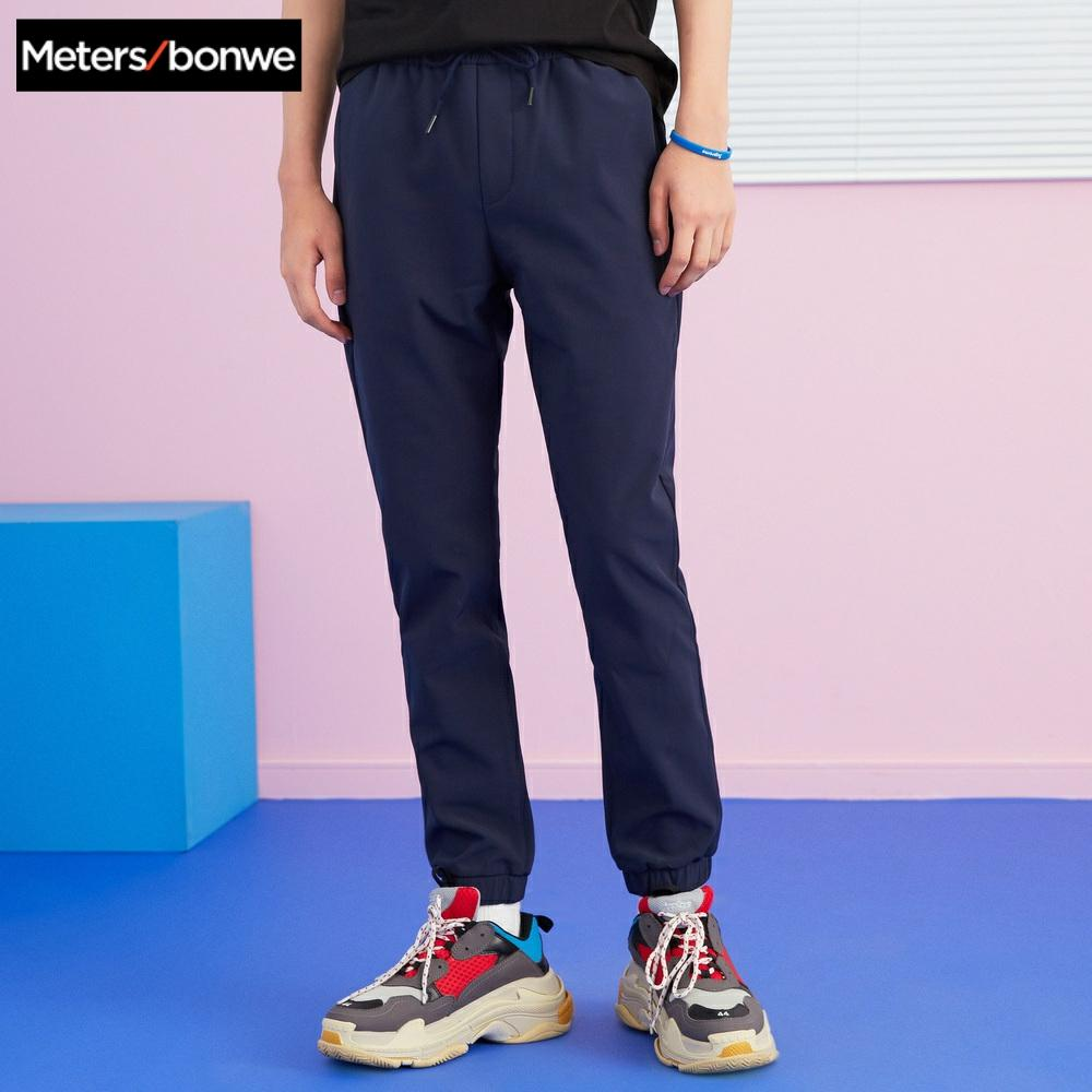 METERSBONWE New Casual Pants Men Cotton Winter Stretch Warm Running Casual Trousers Chinos Fashion Trousers Male Brand Cloth