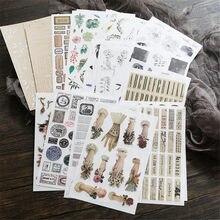 Plant INS-pegatinas de papel Vintage Bullet Journal, Material de transferencia, Srapbooking, artesanal, diario, Ablum, pegatina de tela decorativa