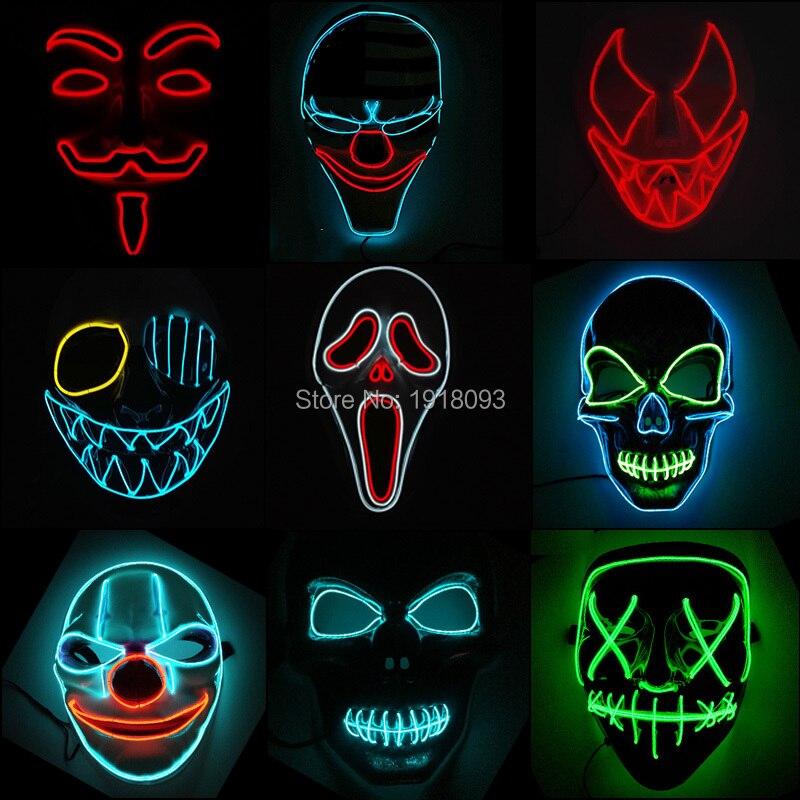 Novedad máscara de iluminación LED máscara de iluminación Festival Cosplay fiesta máscara de disfraz EL alambre de neón máscara navidad regalo suministros para fiesta