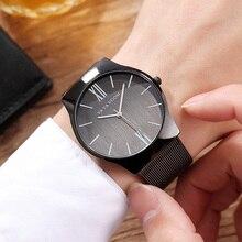 цены Fashion Nordic Simple Watch Men Watch 2019 Top Brand Steel Mesh Belt Quartz Wrist Watch Men Casual Waterproof Clock Male Relogio