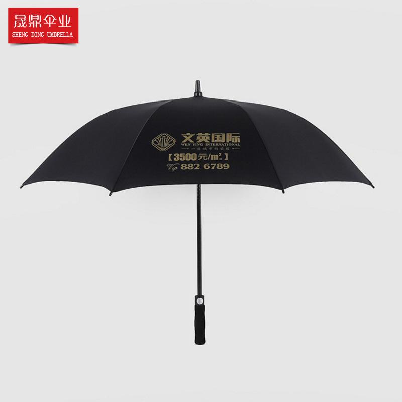 Customizable 8 Bone Straight Pole Long Handle Automatic Business Advertising Umbrella Wholesale Adult Ultra Large Windproof Golf