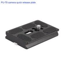 Universal PU-70 Aluminium Camera Quick Release Plate For Benro Arca Swiss Tripod Ball Head Photo Studio Accessories Photography