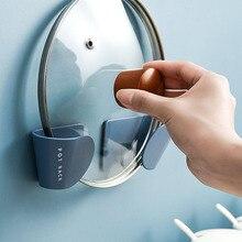Настенный держатель для крышки кастрюли, подвесной держатель для крышки кастрюли, пластиковая кухонная стойка для хранения, 2 шт./компл.