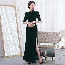 Vestido De Debutante/зимняя Новинка, улучшенный рыбий хвост, тонкий бархат, Cheongsam, высокое качество, Ретро стиль, модная прямая женская юбка от производителя