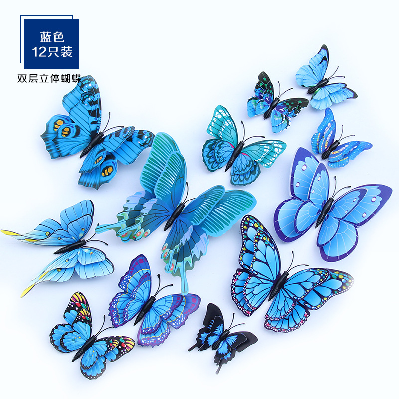 12 шт многоцветные двухслойные Крылья 3d бабочки настенные наклейки
