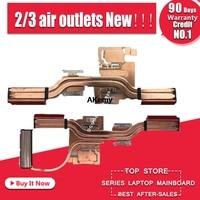 New Original Laptop Notebook Heatsink Heat sink for Asus Strix TUF 6 FX505 FX505G FX505GE FX505GD FX705GM Radiator module