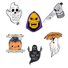 Serie Halloween nero del cranio del fantasma di perni di Happy halloween smalto pins e spille Giubbotti zaino perni del Risvolto distintivo gioielli regali(China)