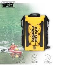OSAH Waterproof Outdoor 20L 40L Backpack Dry Bag Water Resistant Heavy Duty Roll-Top Closure Cushioned Padded Back Panel Diving cheap OSAH DRYPAK River Trekking
