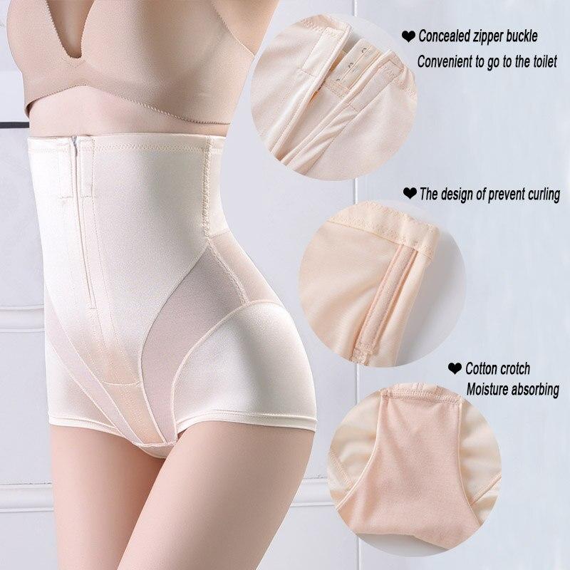 Women High Waist Body Shaping Thin Breathable Shapers Shape wear Mesh Zipper Buckle Postpartum Plastic Warm Underwear