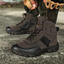 Wyprzedaż buty sneaker Sneaker dla mężczyzn płaskie męskie męskie oddychające sneakersy buty nowe męskie męskie męskie rekreacyjne białe buty na co dzień sport tanie tanio Kalorzze Podstawowe Mikrofibra ANKLE Stałe Dla dorosłych Okrągły nosek RUBBER Wiosna jesień Niska (1 cm-3 cm) Lace-up