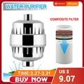 Новый душевой фильтр для ванной комнаты  фильтр для воды для купания  очиститель для очистки воды  для здоровья  очиститель воды хлора  набор