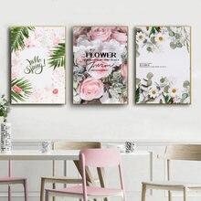 Flor mundo rosa rosa peônia planta pintura sobre tela nordic minimalista flor mural e impressão arte escandinavo decoração de casa