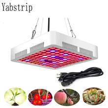 цена LED Grow Light Panel Full Spectrum with UV IR 300W Grow Lamps Hydroponic Hanging Kit for Indoor Plants flower seed phyto lamp